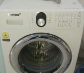천안 드럼 세탁기분해청소