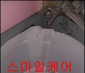 아산배방세탁기청소