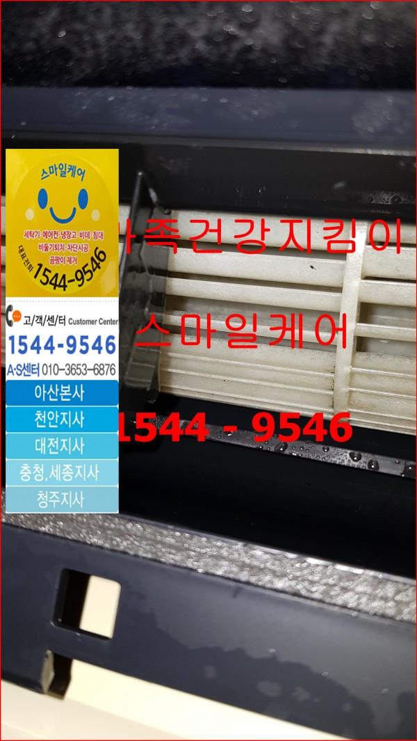 1efac7a9d4f87f782405a119633cfe7c_1553513